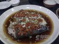湘西小镇-----------剁椒鱼头